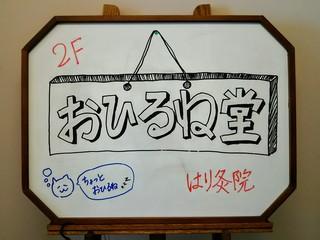 DSC_0040~2.JPG