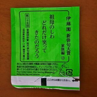DSC_0983-s.jpg